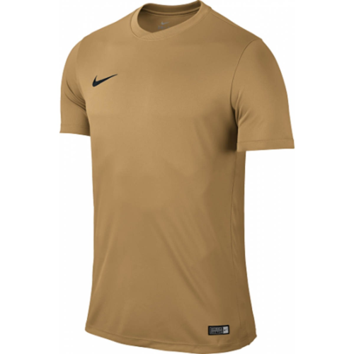 Maillot beige Dry